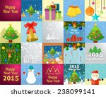 set of snowflake and new year... | Shutterstock . vector #238099141