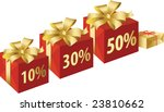 shopping concept  you can use... | Shutterstock . vector #23810662