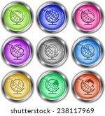school globe set. vector...   Shutterstock .eps vector #238117969