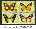 Small photo of SAO TOME AND PRINPE - CIRCA 1979: A set of stamp printed in SAO TOME AND PRINPE shows image of butterflies (Charaxes monteiri?Papilio leonidas?Crenis boisdurali insularis), circa 1979