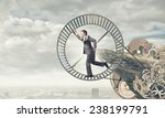 young businessman in suit... | Shutterstock . vector #238199791