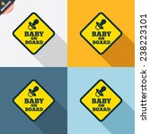 baby on board sign icon. infant ... | Shutterstock .eps vector #238223101