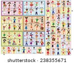 game for children   bingo  to... | Shutterstock . vector #238355671