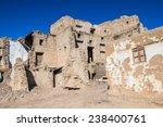 Houses In Al Qasr  Old Village...