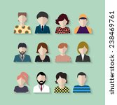 colored icons people | Shutterstock .eps vector #238469761