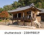 yeongju  korea   october 15 ... | Shutterstock . vector #238498819