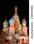 saint basil cathedral in moscow | Shutterstock . vector #23854081