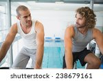 portrait of fit young men... | Shutterstock . vector #238679161