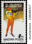 hungary   circa 1987  a stamp... | Shutterstock . vector #238688317