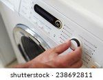 close up of man choosing cycle... | Shutterstock . vector #238692811