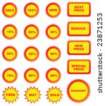 set of color price tags | Shutterstock .eps vector #23871253
