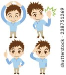pose of the young man | Shutterstock .eps vector #238751269