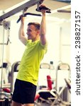 sport  fitness  lifestyle and... | Shutterstock . vector #238827157