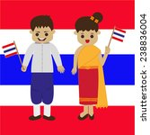thailand man and women in... | Shutterstock .eps vector #238836004