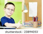 7 years old boy doing his... | Shutterstock . vector #23894053