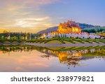 ho kham luang northern thai... | Shutterstock . vector #238979821