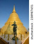 bangkok  thailand   december 10 ... | Shutterstock . vector #238987651