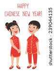 chinese new year greeting card...   Shutterstock .eps vector #239044135
