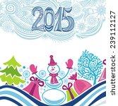 happy new year card illustration | Shutterstock . vector #239112127