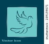 vector illustration flying dove ... | Shutterstock .eps vector #239159071