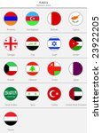 flags of western asia countries ... | Shutterstock .eps vector #23922205