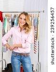 beautiful young stylist near... | Shutterstock . vector #239256457