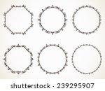 ornamental eastern calligraphic ... | Shutterstock .eps vector #239295907