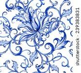 vector floral watercolor... | Shutterstock .eps vector #239383831