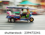 traditional tuk tuk from... | Shutterstock . vector #239472241