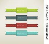 vintage elements set | Shutterstock .eps vector #239494159