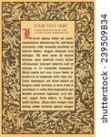 fairy tale flower frame. retro  ... | Shutterstock .eps vector #239509834