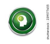 idea green vector icon button | Shutterstock .eps vector #239577655