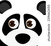 panda | Shutterstock .eps vector #239662435