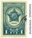russia   circa 1944  a stamp... | Shutterstock . vector #239693431
