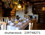 interior of the restaurant in... | Shutterstock . vector #239748271
