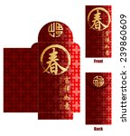 chinese new year money red... | Shutterstock . vector #239860609