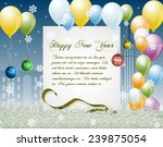 new year celebration with new... | Shutterstock .eps vector #239875054