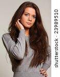 the beautiful girl | Shutterstock . vector #23989510