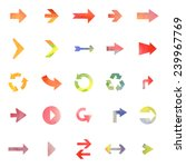 watercolor arrows   vector... | Shutterstock .eps vector #239967769