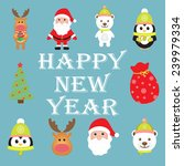 New Year 2015. Christmas...