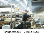 motion chefs of a restaurant... | Shutterstock . vector #240157651