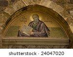 Greek Orthodox  Mosaic Display...