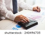 business accountant checking... | Shutterstock . vector #240496735