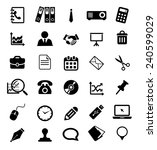 office icon set | Shutterstock . vector #240599029
