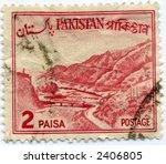 Vintage Pakistan Postage Stamp Ephemera - stock photo
