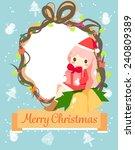 a santa girl give a present to... | Shutterstock .eps vector #240809389