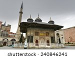 The Fountain Of Sultan Ahmed...