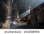 Old Ancient Armenian Christian...