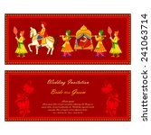 vector illustration of indian... | Shutterstock .eps vector #241063714