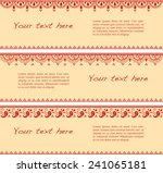 Set of red and cream traditional Indian henna pattern horizontal banners with space for text